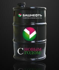 """БАРРЕЛЬ - ШТОФ """" БАШНЕФТЬ"""" 1000 ml"""